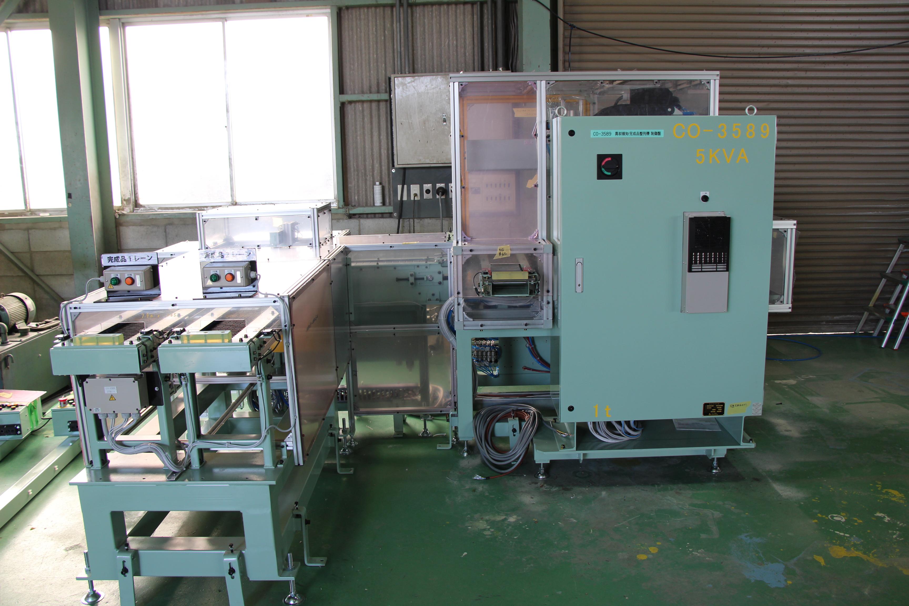 過流検査装置(2)
