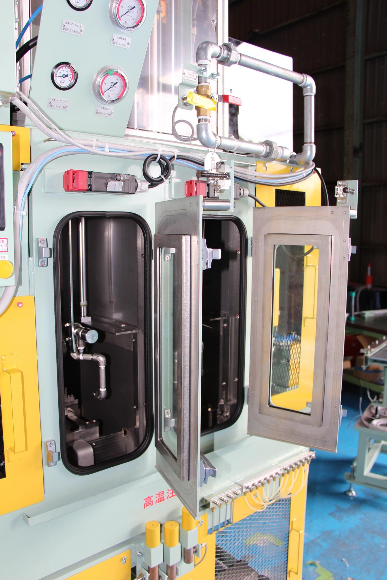 トランスファー式洗浄機(4)